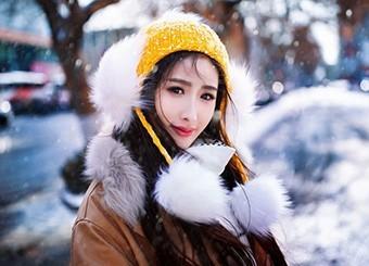 带着美女去豁雪