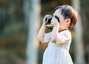 优秀的摄影师要从娃娃抓起
