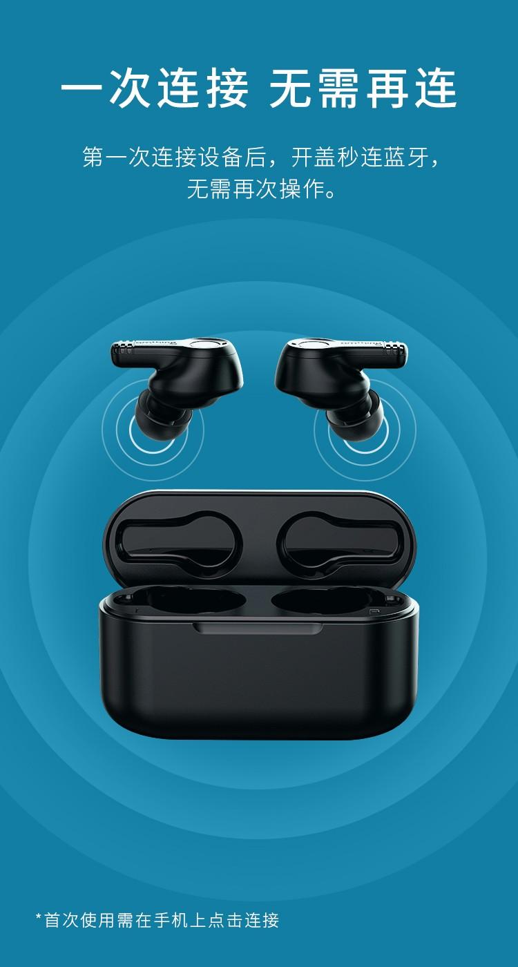 四麦降噪 omthing AirFree真无线蓝牙耳机免费试用