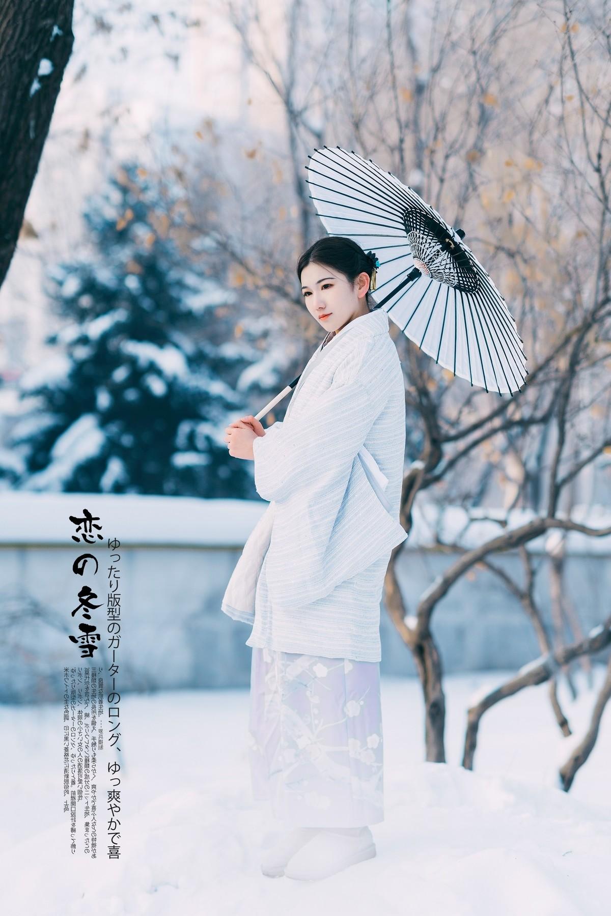 【罗兵】恋之冬雪