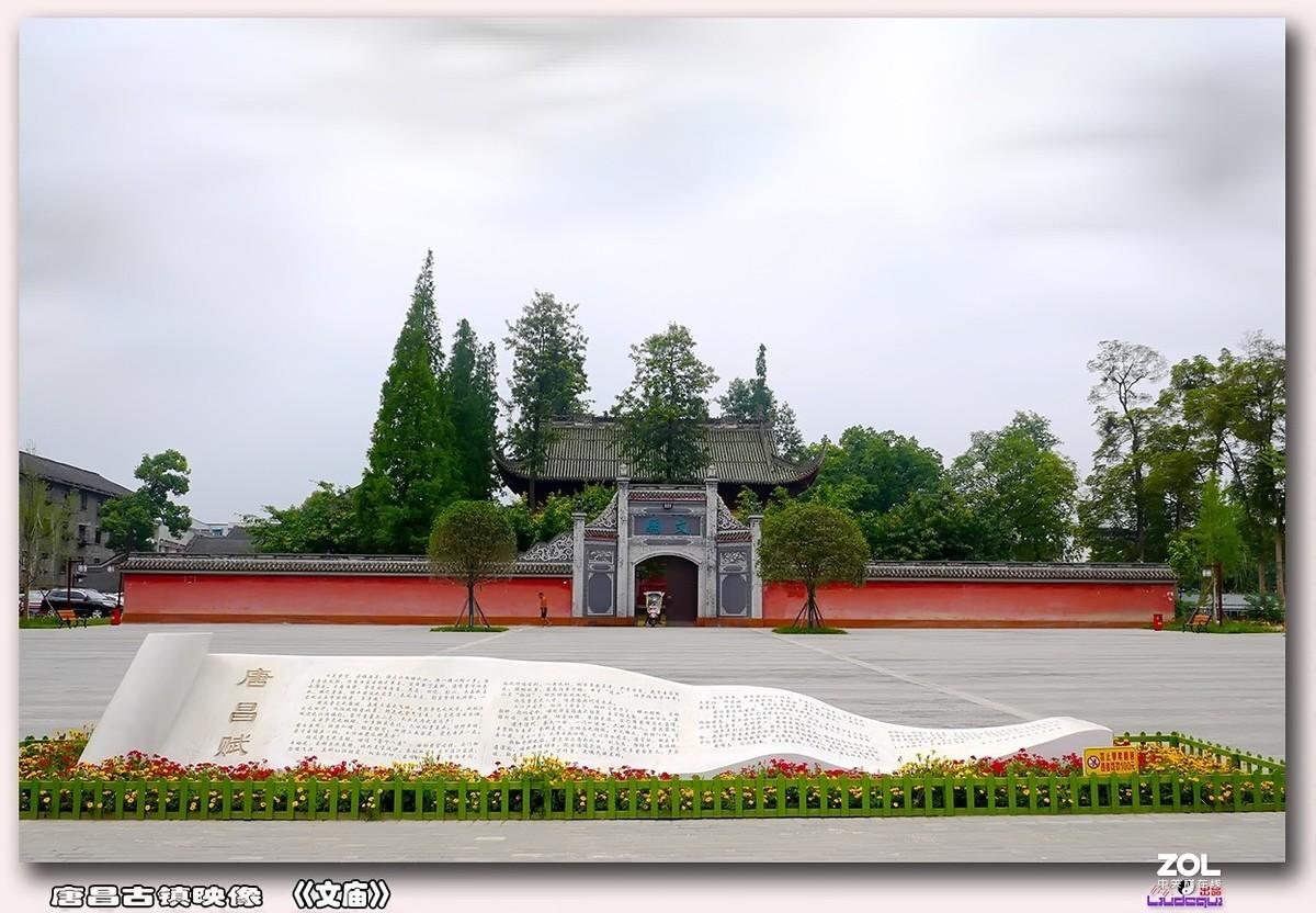 唐昌古镇《文庙》