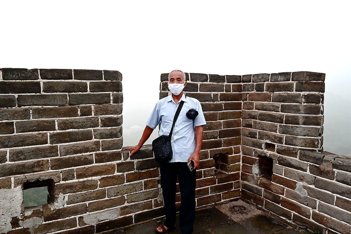 [ 北京八达岭长城] ( 9 )