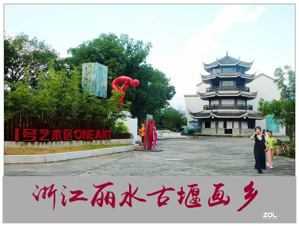 旅游随拍-----浙江丽水古堰画乡风景(上)