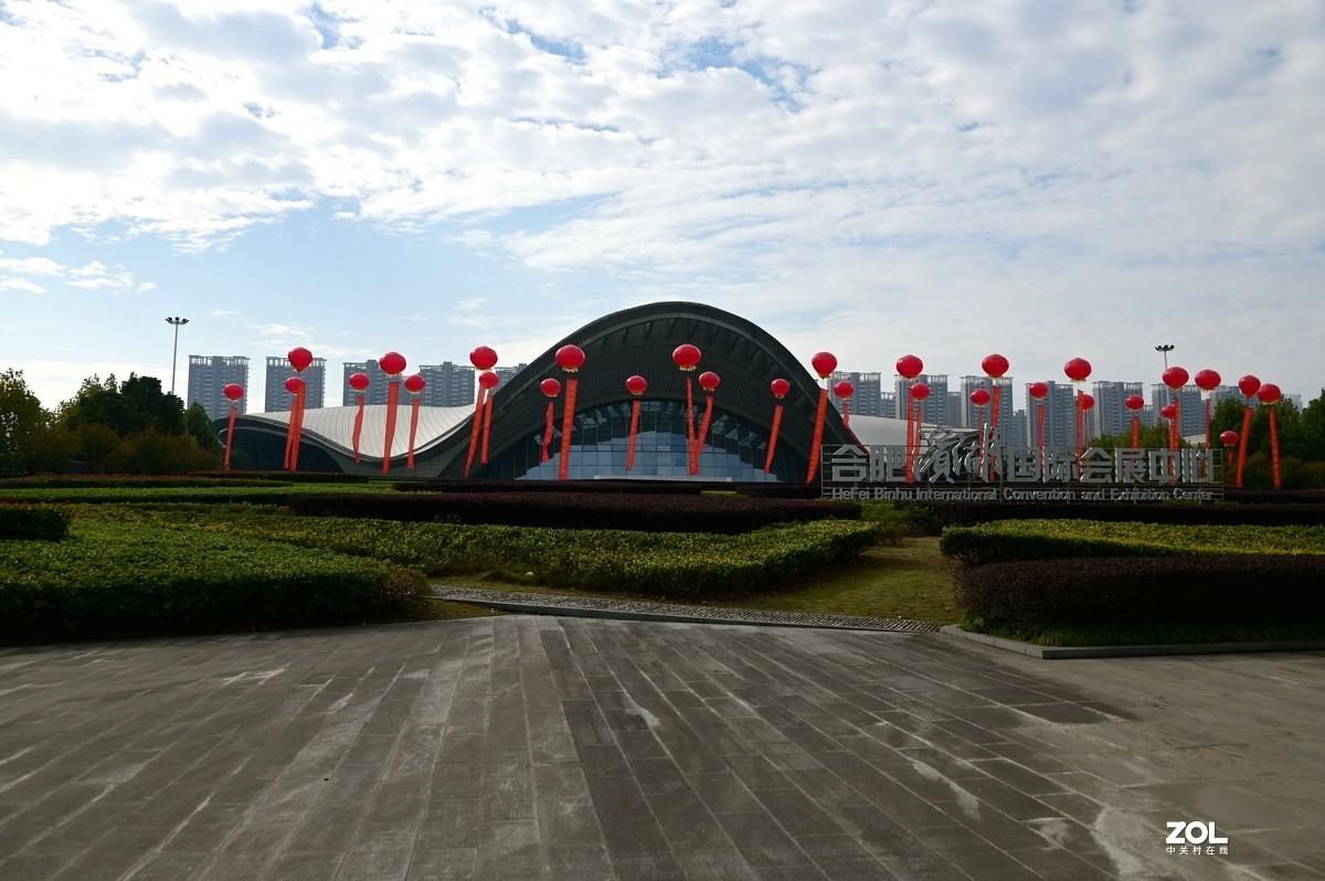 庐州漫记(329)合肥文博会
