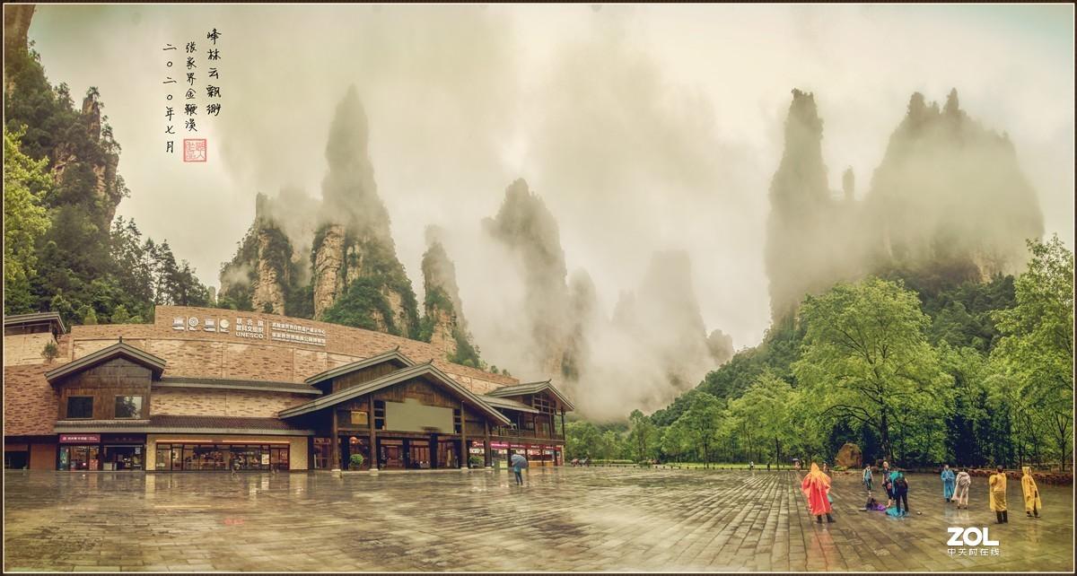 峰林云飘渺