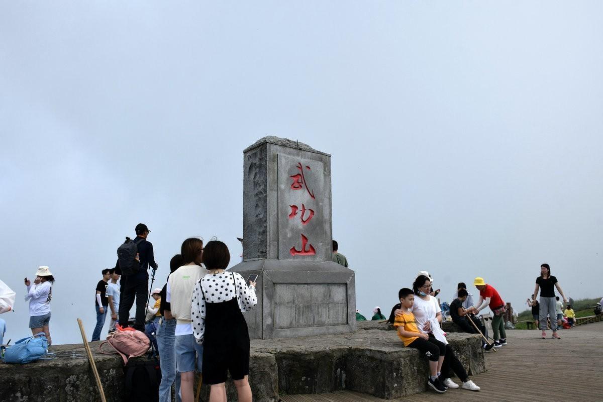 2021夏 渝川赣(46)金顶
