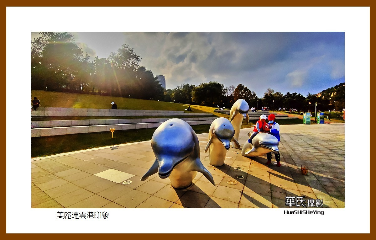 2021南行慢游003——美丽连云港印象(江苏省)