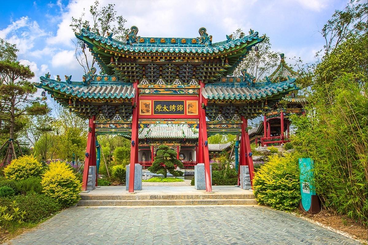 2021-10-13扬州世博园太原园