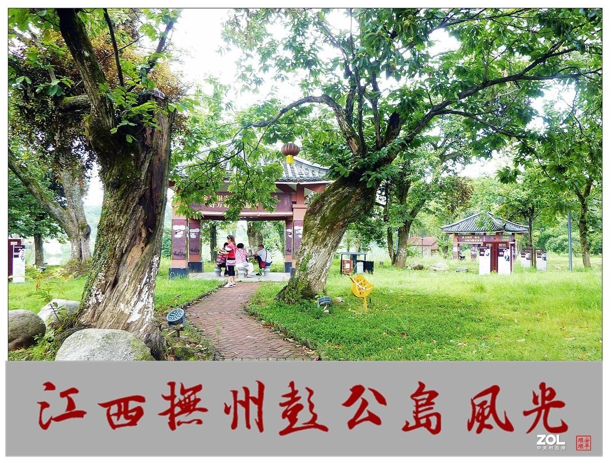 旅游随拍-----江西撫州彭公岛风光