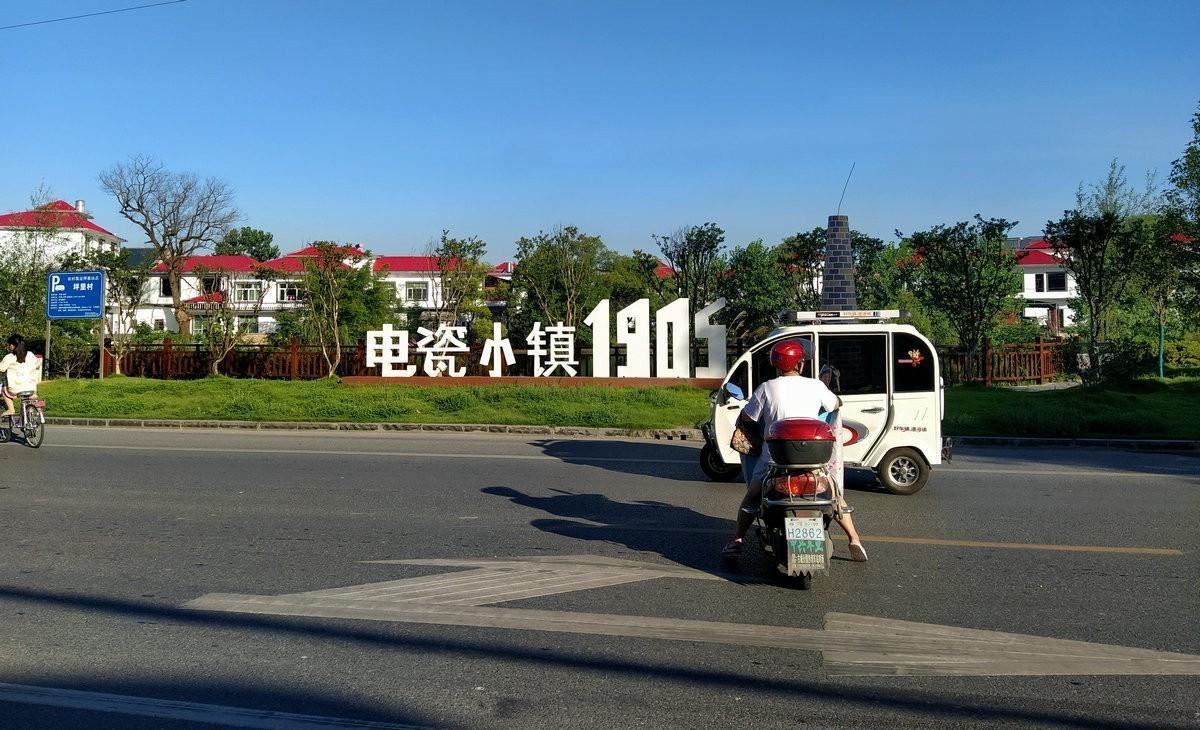 2021夏 渝川赣(30)芦溪县上埠镇