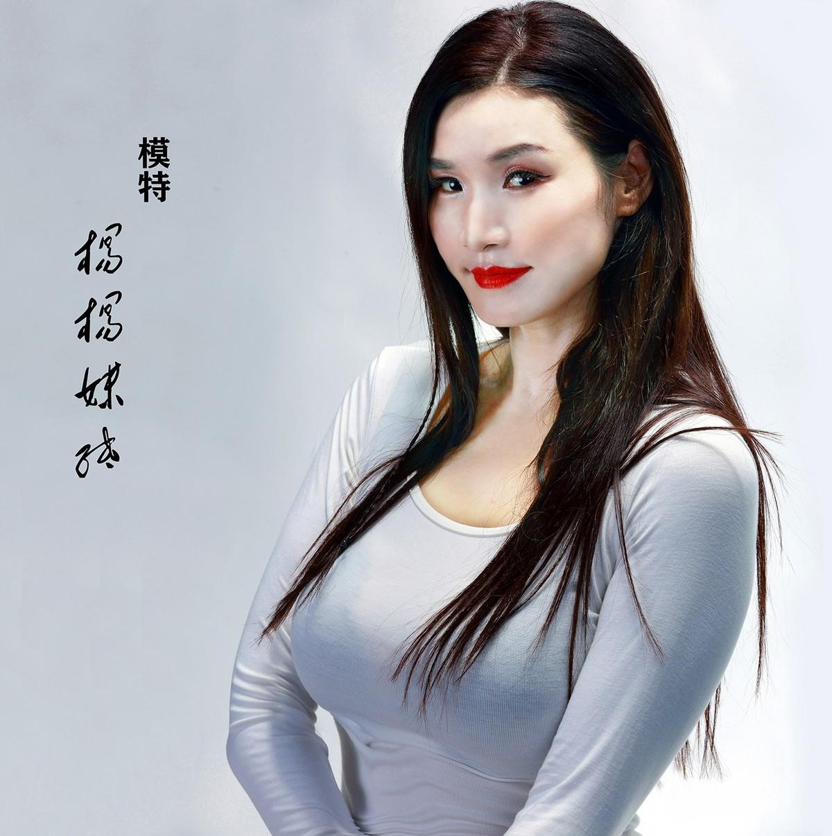 模特杨杨妹纸