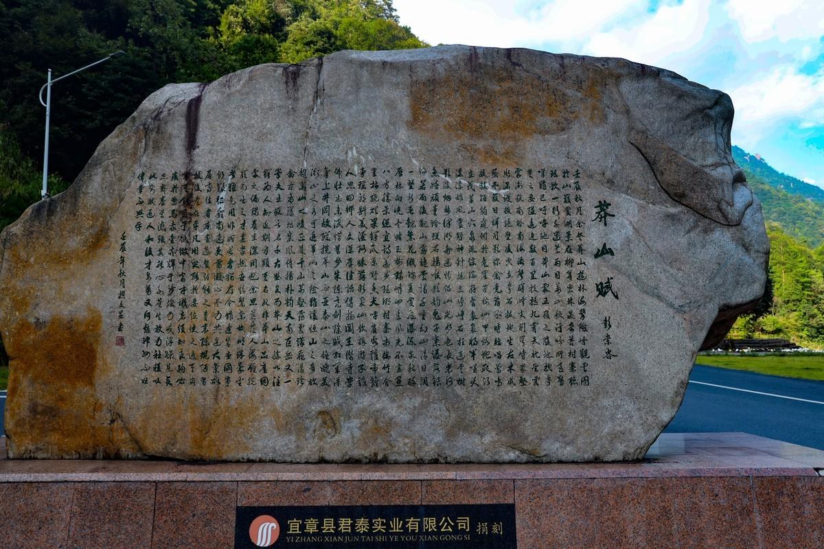 湖南郴州--莽山地质公园石柱17