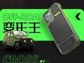 决色 Defense iPhone 12 Off-road 变形王防摔手机壳体验