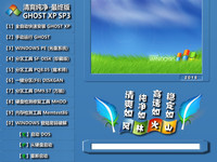 【XP-2015】风林火山GHOST XP3 清爽纯净OEM-最终版V2015【三款驱动】