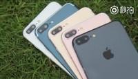 iPhone 7完整配置曝光!全新配色逼格爆表
