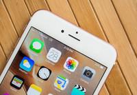 苹果或推出5.8英寸iPhone Pro 明年问世?