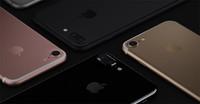 #约稿#谁说国产不如苹果?至少从这三方面个来说iPhone 7已经输了
