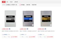 准备买个256的固态硬盘,东芝的怎么样?