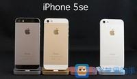 iPhone5se有哪几种颜色 有玫瑰金吗