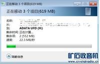 技嘉B85,前置USB3.0、2.0一样快?