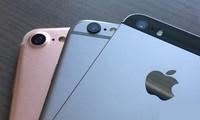 #约稿#  iPhone 7 Plus也有玫瑰金,不一样的感觉