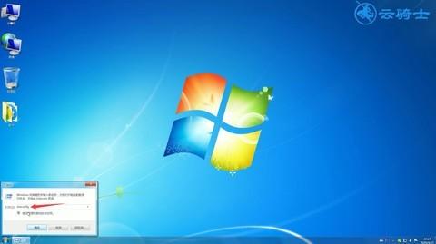 win7电脑开机蓝屏0x0000007e怎么办 开机蓝屏0x0000007e解决方法