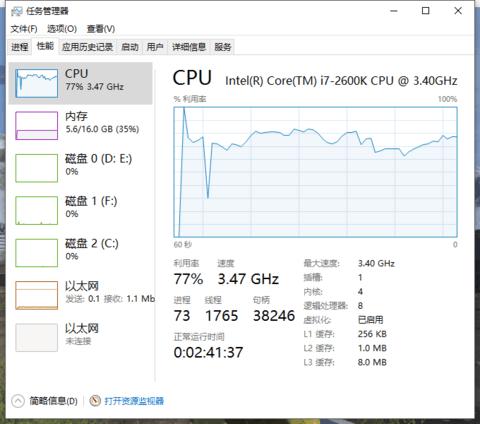 关于CPU问题,跪求帮忙!
