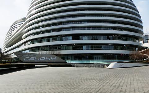 北京银河SOHO