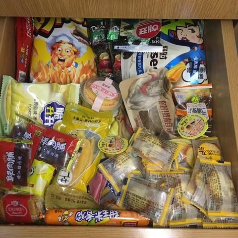 #京东11.11剁手晒单# 活动买的一堆零食大概花了五六块吧