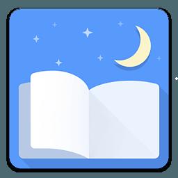 最强阅读神器:Moon+ Reader Pro v3.3.3 特别版本