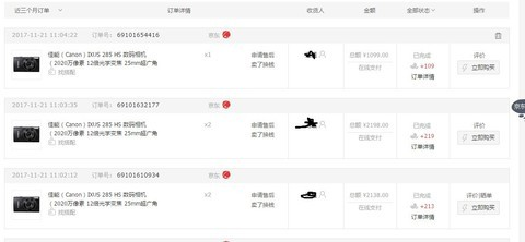 #京东11.11晒单# 一口气买了4台相机