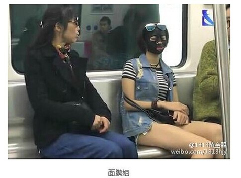 """宁波地铁现""""面膜姐"""" 称晚上没时间所以白天敷"""