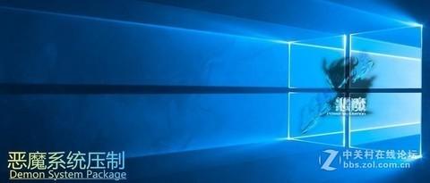 Windows 10 ver1809 Build 17763.1 64位多版本(10月更新)