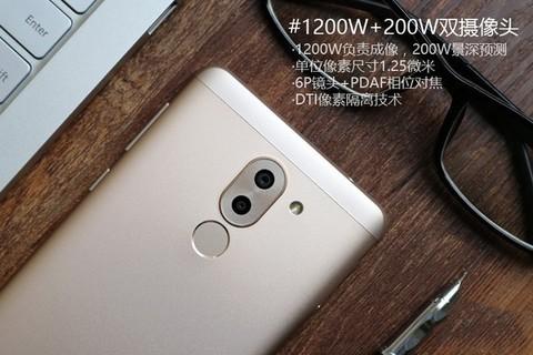 荣耀畅玩6X手机评测,千元玩双摄的新选择