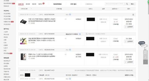 #京东11.11剁手晒单#+其实我每天都在剁手