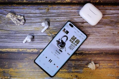 告别喧嚣,倍思主动降噪蓝牙耳机S1,让音乐孕育你的耳朵