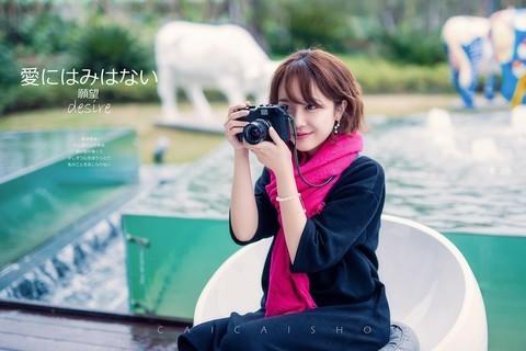 【菜々手摄影】美女摄影师