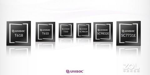 紫光展锐芯片平台实现与安卓11同步意味着什么