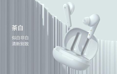 百元真香TWS耳机,绿联HiTune T1颜值在线实力出圈!