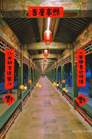 颐和园长廊流光溢彩(手机版)