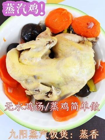 春节轻松做一锅营养鸡汤,全家一起畅享美味