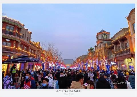 春节前门大街夜色璀璨(手机版)