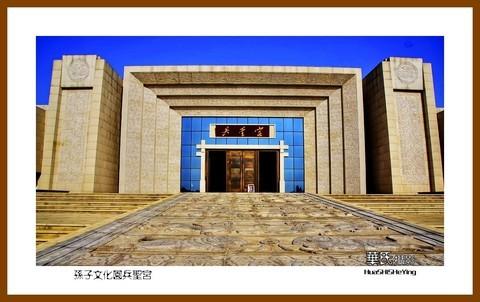 回程山东019——孙子文化园兵圣宫(山东省广饶孙子文化园)