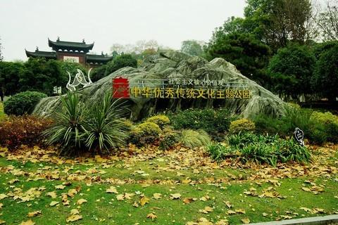 武汉印象----黄鹤楼公园前景随拍!