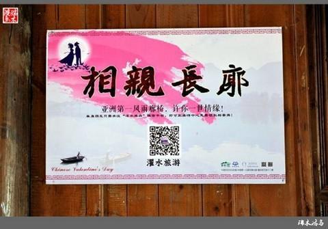 【中国古镇】39.濯水古镇——一个令人神往的地方