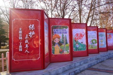 冬日·丁香园