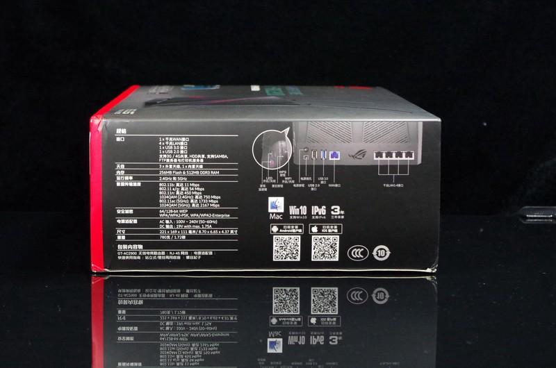 除了RGB灯效,华硕GT-AC2900已经做到全平台加速