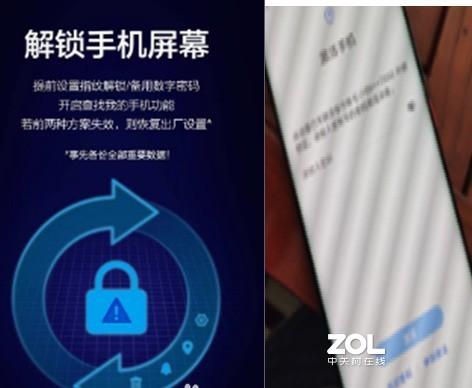华为手机帐号密码忘记了怎么激活怎么办.账号密码都忘记了,如何重新激活华为手机?