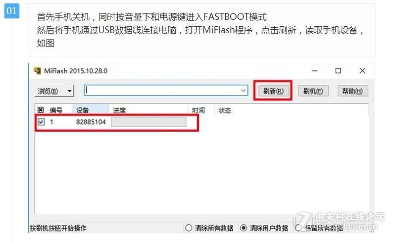 OPPO_R9tm 解屏幕_账户号_ID锁_救砖修复黑屏无基带串号