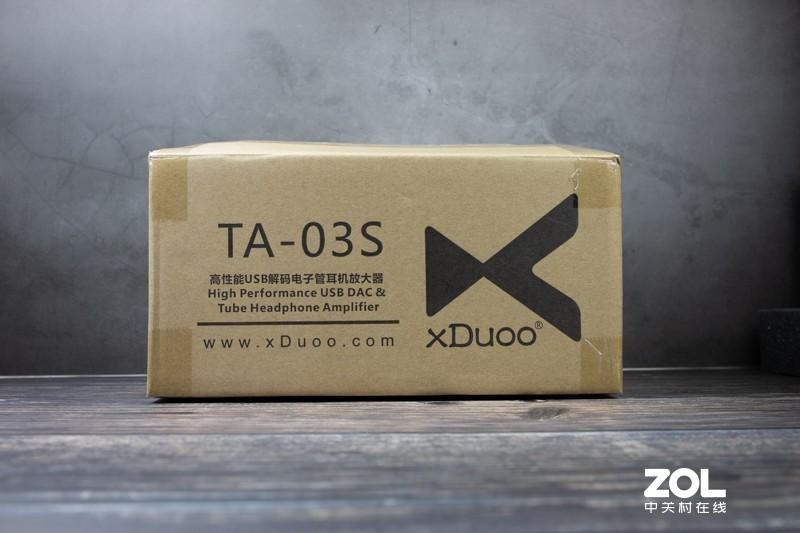 这个设计果然有胆识!乂度XDUOO TA-03S胆放初体验